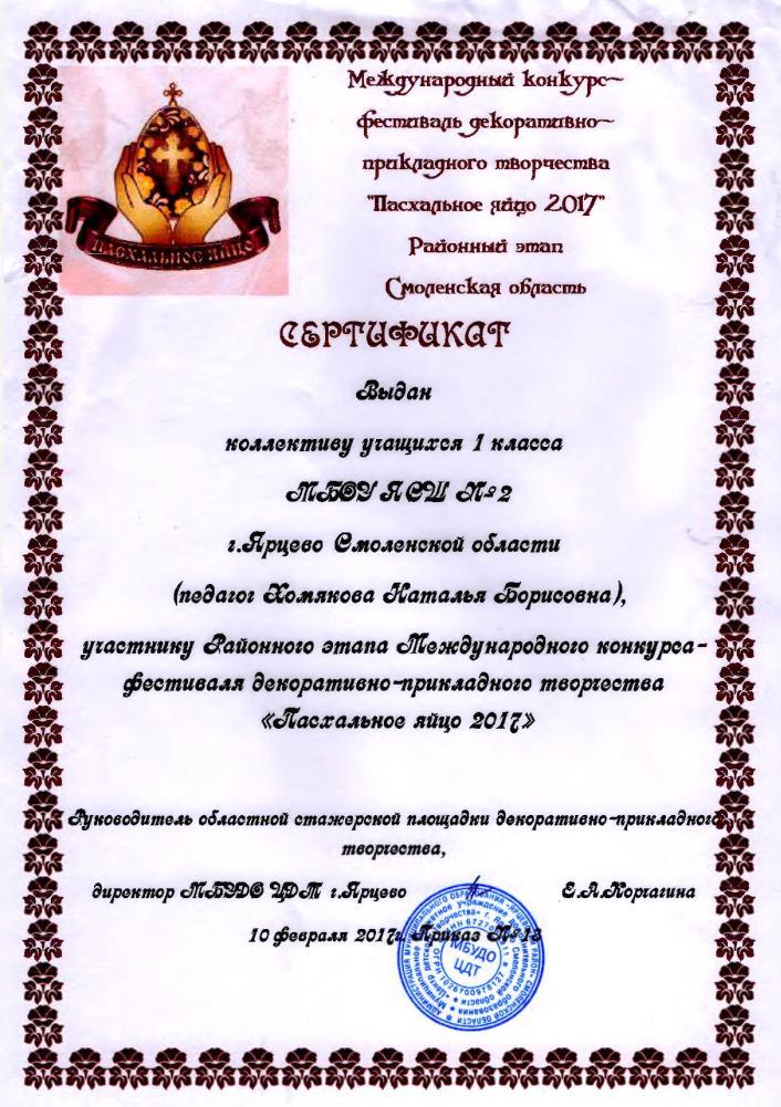 Конкурсы ко дню языков в россии